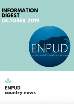 ENPUD: Information Digest. October (English version)