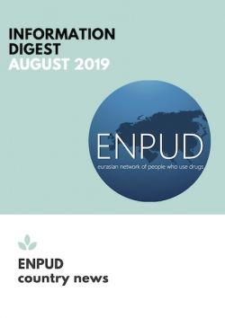 ENPUD: Information Digest. August (english version)